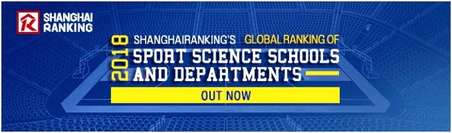 ARWU World University Rankings 2018