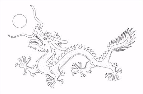 Chinese draak van de vlag van Qing dynastie kleurplaat