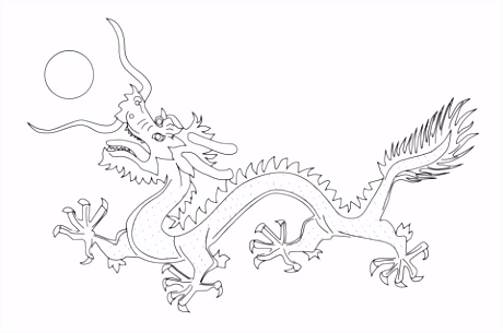 Kleurplaten Chinese Draak.Kleurplaten Chinese Draak Chinese Draak Van De Vlag Van Qing