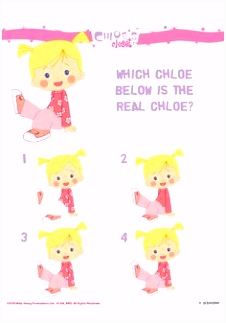 65 best Chloe s Closet Printables images on Pinterest