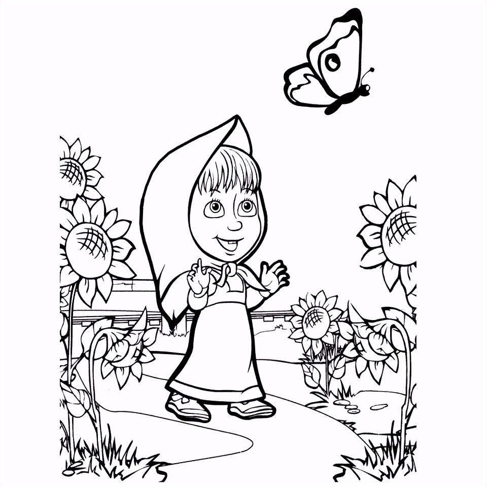 152 Disegno Orso Per Bambini edizioni del borgo imparare a