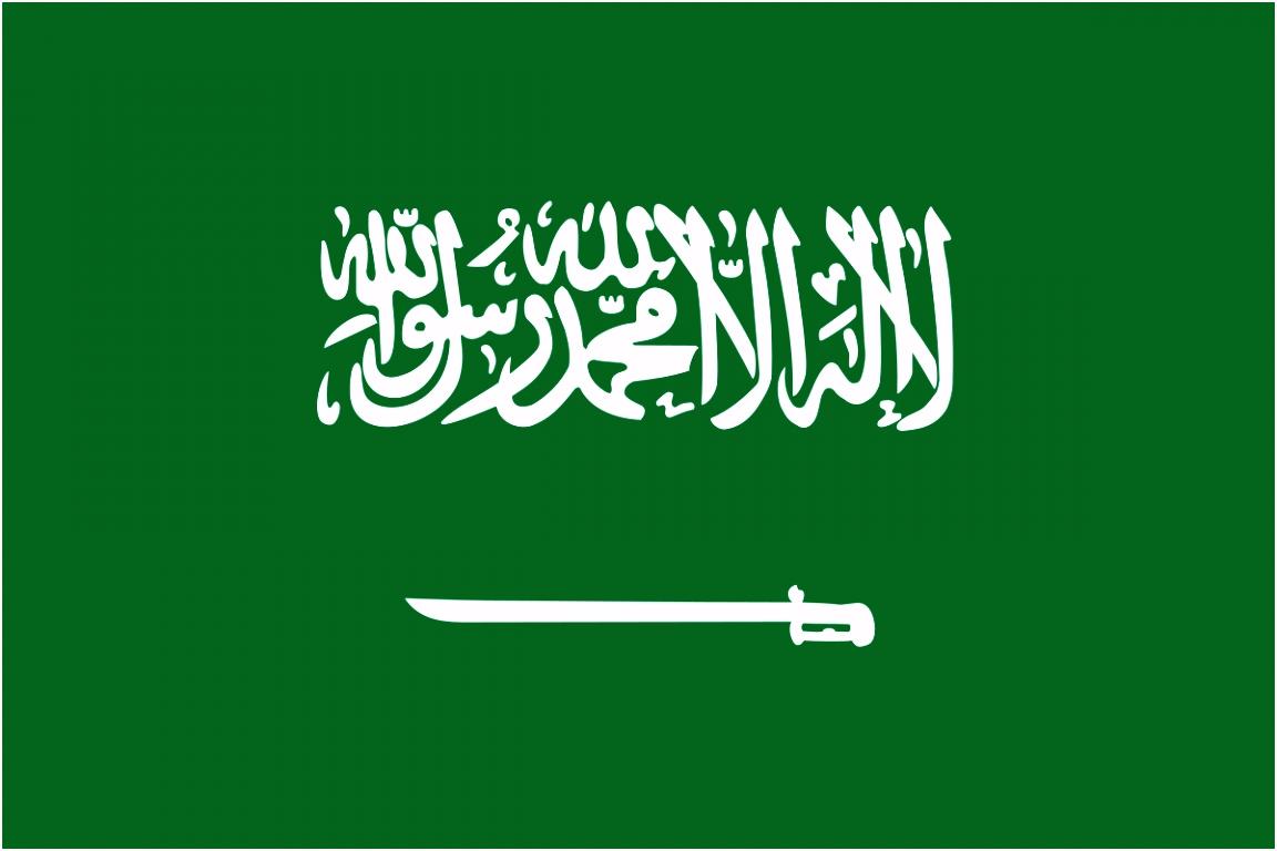 Saoedi Arabi