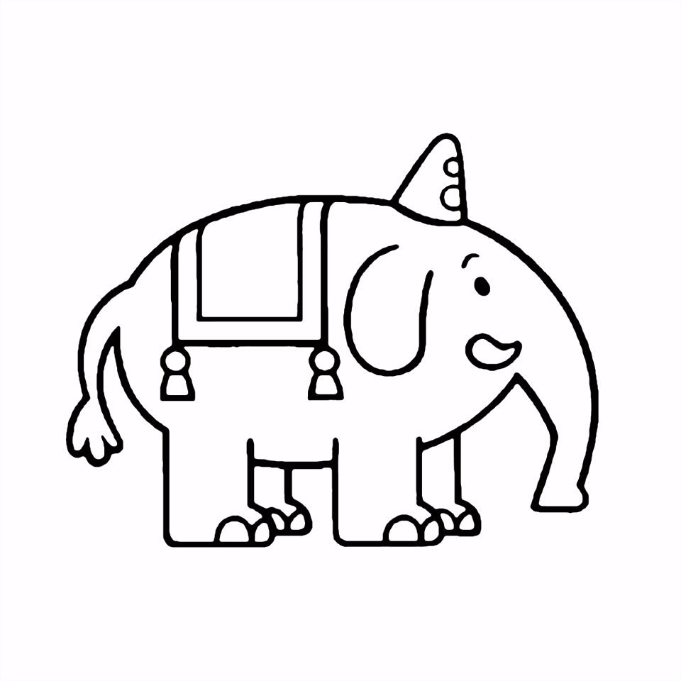 Leuk voor kids – Tumbi de olifant