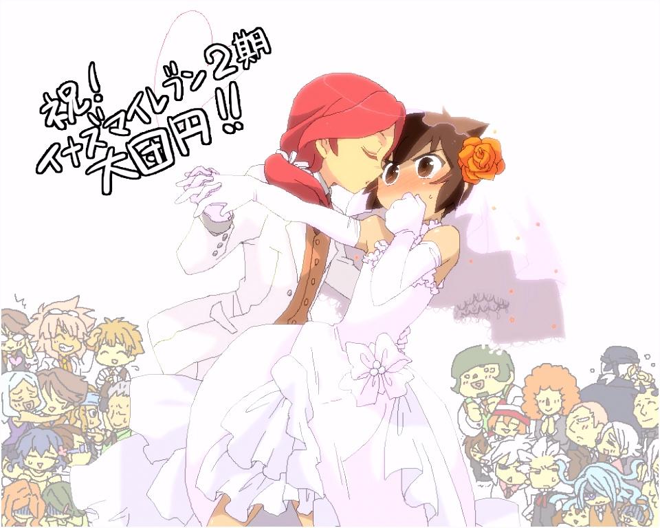 Sain Inazuma Eleven Sanctus inazuma Eleven Zerochan Anime