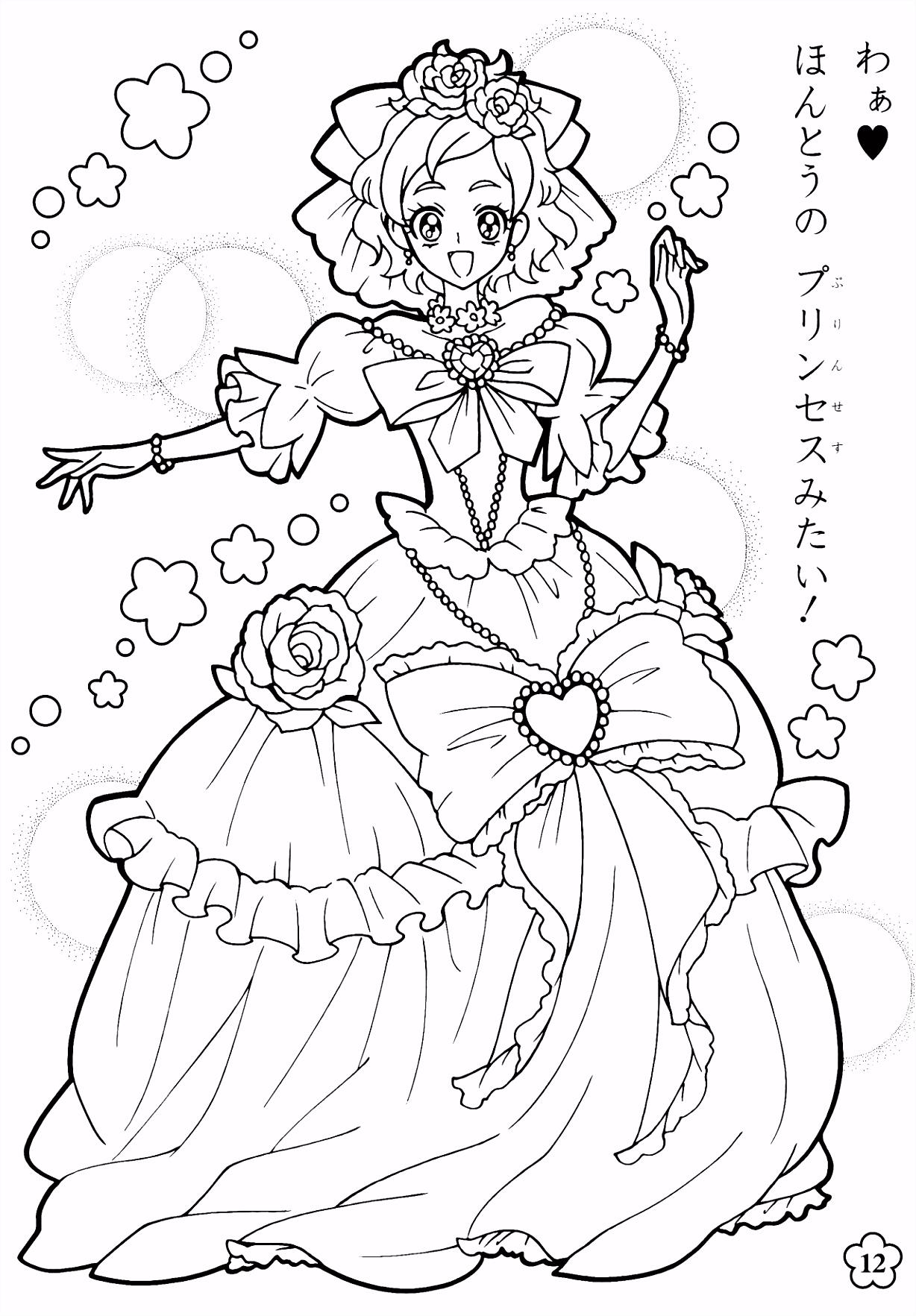 Kleurplaten Sakura Coloring Pages Moana Best Kleurplaten Google Zoeken Disney Quilts X1pl22tkb3 isvjh4oxt0