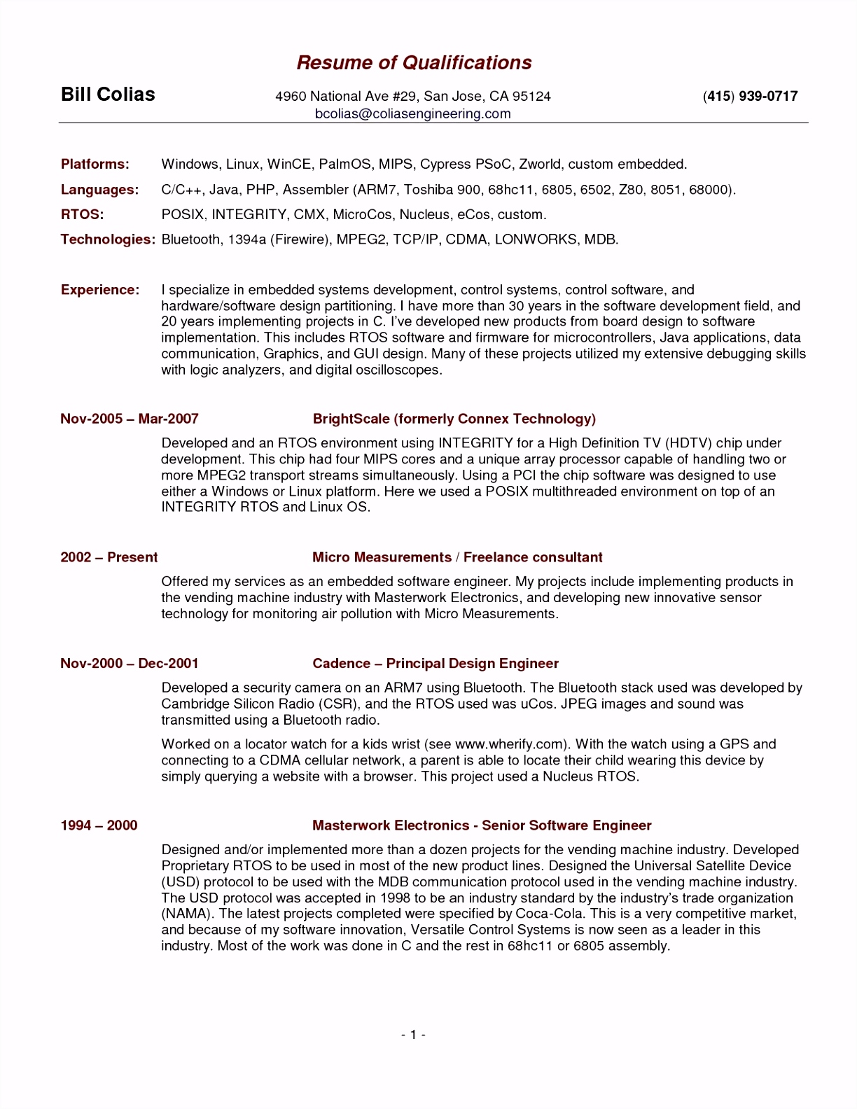 Free Indesign Resume Template Awesome Lovely Pr Resume Template