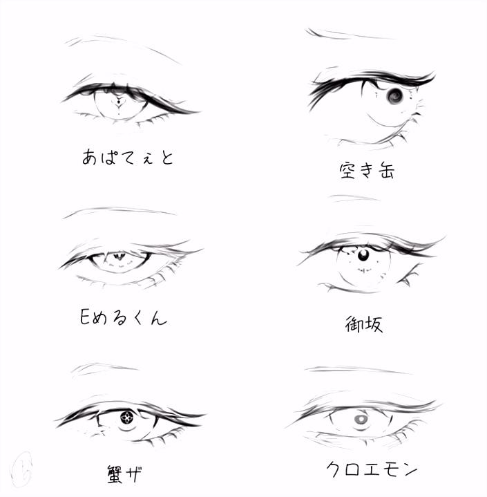 Klicke um das Bild zu sehen I like the white eyelashes eyelashes