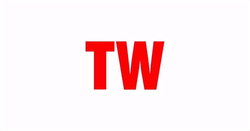 Einladung Bewerbungsgespräch Vorlage Tw Magazin Im App Store