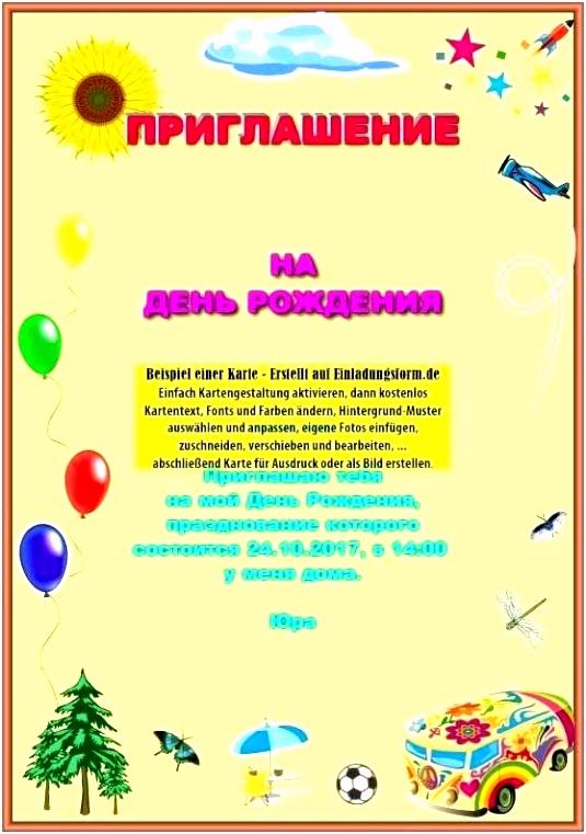 Malen Nach Zahlen Vorlage Erstellen Texte Fur Kindergeburtstag Einladungen Gratis Malen Nach Zahlen C9uu76hgl8 X5wc5ugfu5