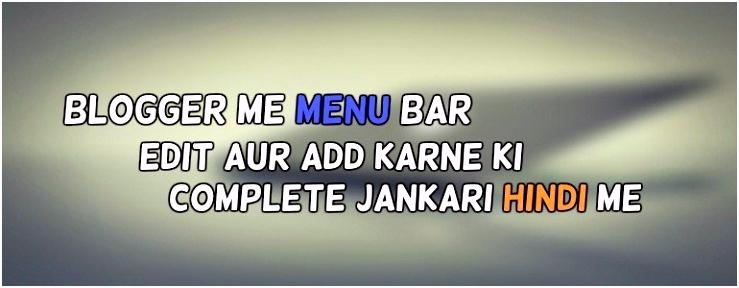 Blogger Me Menu Bar Edit Aur Add Karne Ki plete Jankari Hindi Me