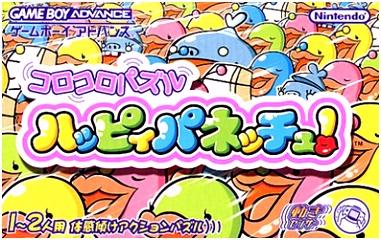 Koro Koro Puzzle Happy Panechu