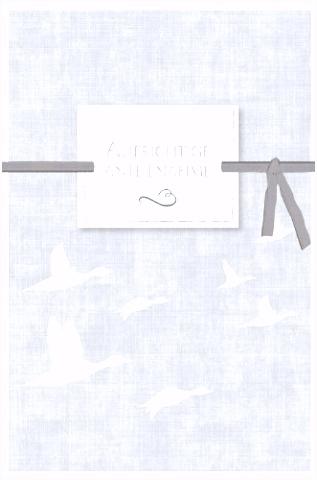 Trauerkarte Dankeskarte Spruch Trauerkarte Danksagung Trauer Text
