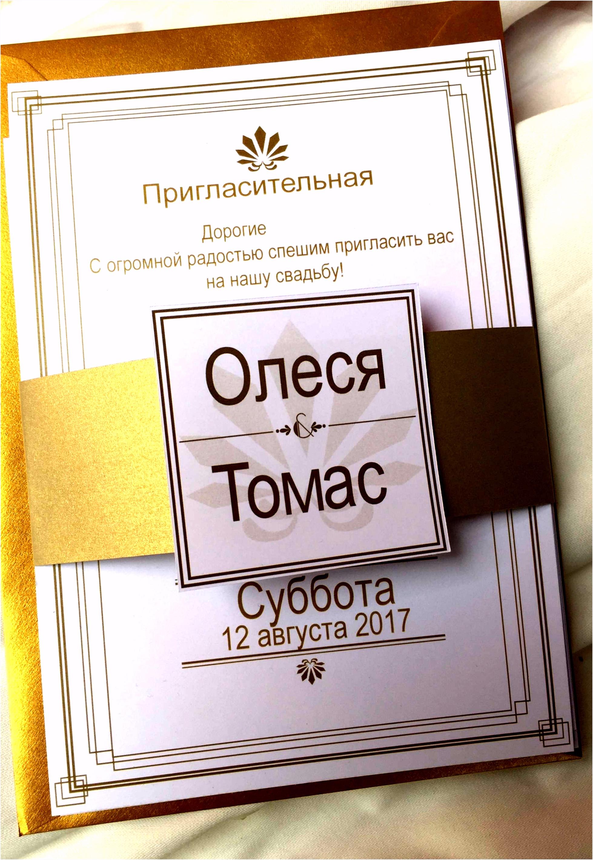 5 Einladungskarten Goldene Hochzeit Vorlagen Kostenlos Wzigtl