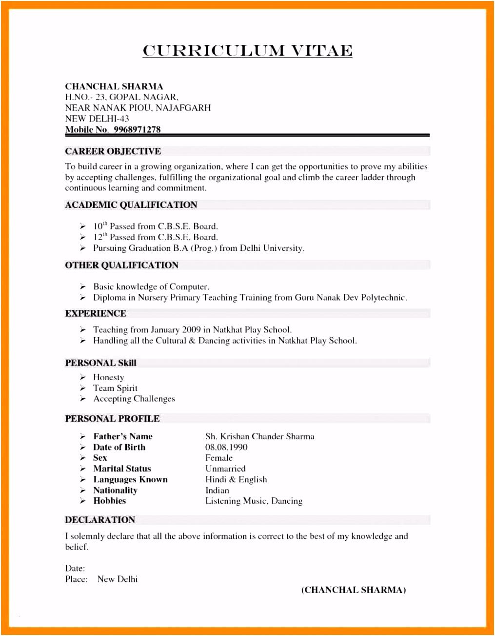 Vorlagen Bewerbung Verkauferin 15 Bewerbung Teilzeit Verkäuferin J8am17edj6 N6qcu6ureu