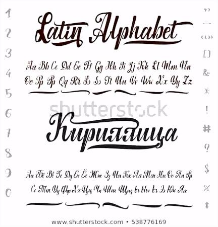 Black Desert Character Templates Inspirational Vector Alphabet