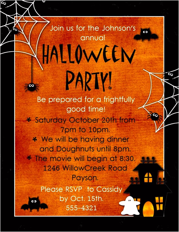 Halloween Party Invitations Halloween Invitation Maker Free