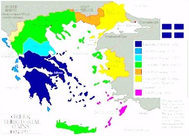 Treaty of Constantinople 1832