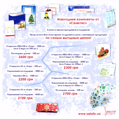 Lvm Versicherung Kundigung Vorlage Новогодние компРекты — Salutis E2yy27ele6 Bsyy54fwcs