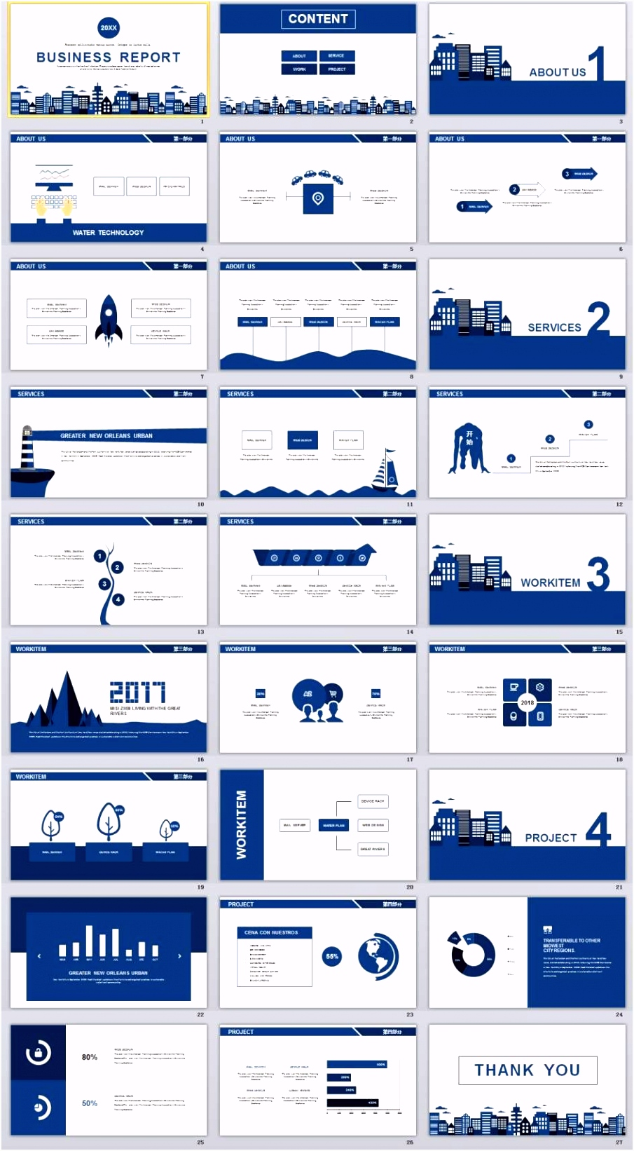 27 Blue simple business report PowerPoint Templates