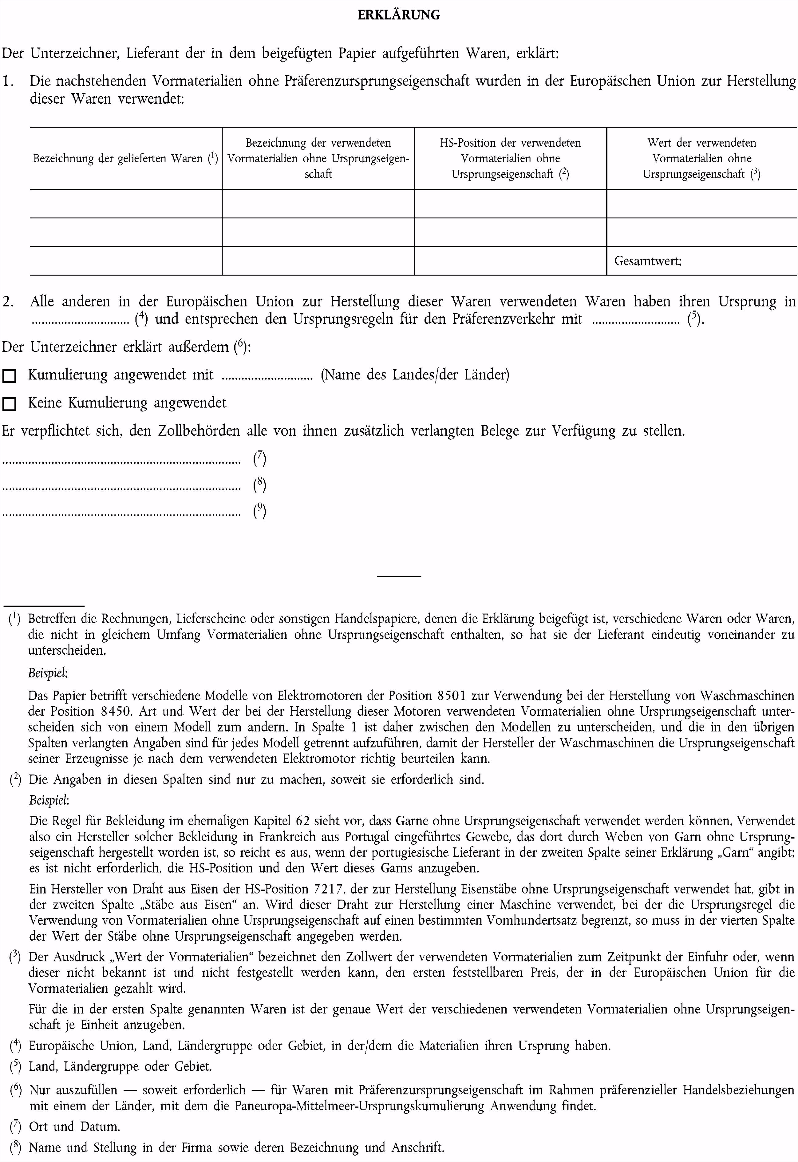 Lieferantenerklarung Nichtpraferenzieller Ursprung Vorlage Eur Lex R2447 En Eur Lex B7zv38nsn4 Tvig64lfn6