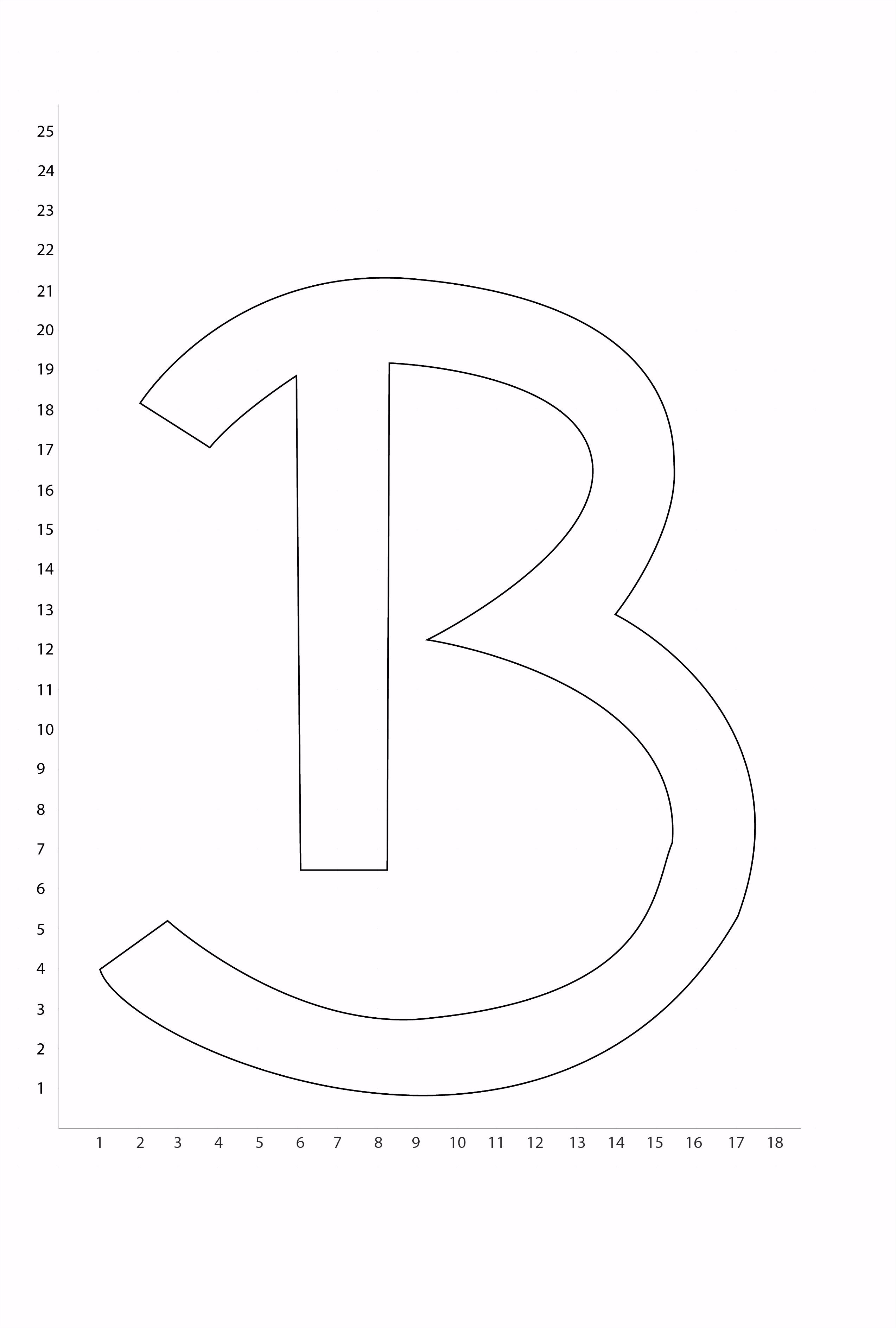 3d Buchstaben Vorlage Zum Ausdrucken New 3d Buchstabe Tesa Ae