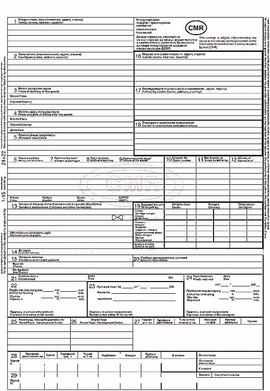 Cmr Pdf Vorlage Genial Cmr Frachtbrief Muster Brief Rechnungsadresse