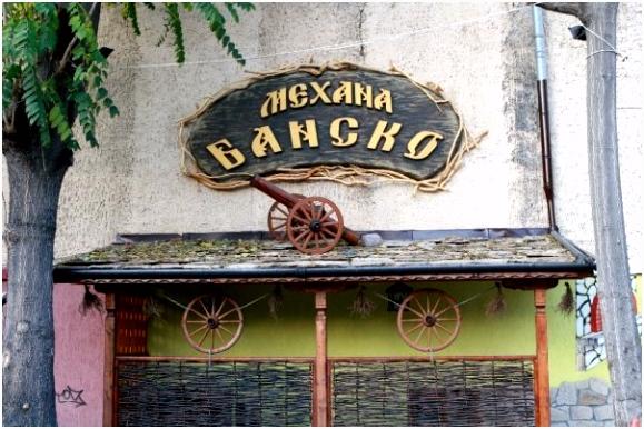 Bansko Cantina a Burgas