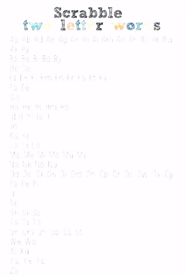 New Alphabet Letter Art — Kenbachor Kenbachor